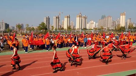 西班牙斗牛士舞蹈2019.11.15吉埠小学运动会开幕式开场舞