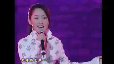 2002年杨钰莹参加《综艺大观》走进云南