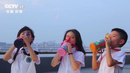 中国中央电视台广告荣誉展播品牌——元气熊