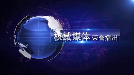 中国中央电视台广告荣誉展播品牌——日日兴