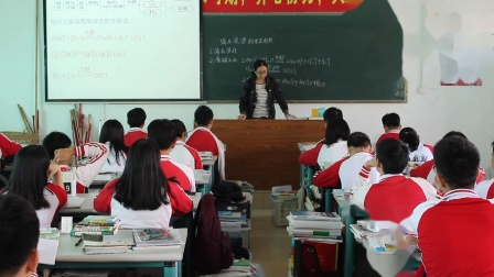 2019-2020学年第一学期高三化學《海水资源的开发利用》阳春市第一中学梅利娟老师