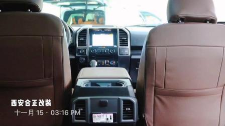西安猛禽汽车改装厂,合正豪华SUV的舒适与时尚