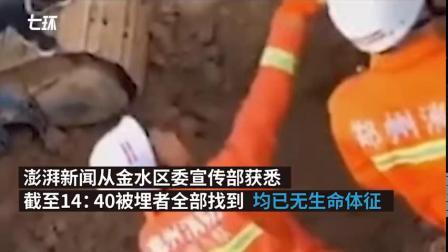 【:找到时已无生命体征】11月15日8时许,河南郑州。金成时代广场3期在建工地基坑发生坍塌。澎湃新闻从金水区委宣传部获悉,3名工人被埋,截至...