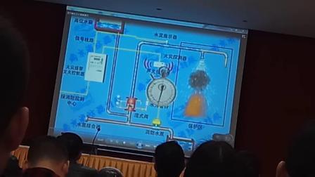 消防喷淋泵原理