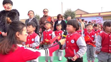 濮阳县柳屯蓝天幼儿园第九届亲子运动会