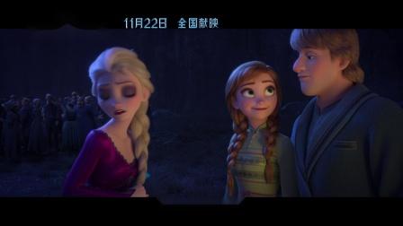 《冰雪奇缘2》冰雪姐妹绝不会让你孤身犯险,你的右手边永远都有我在!