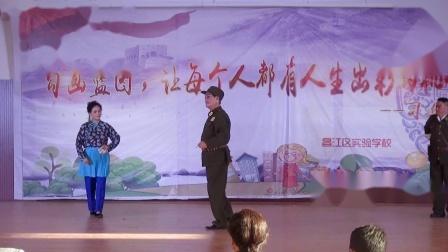 现代京剧选段《智斗》表演:朱惠琴 刘利民 朱德利