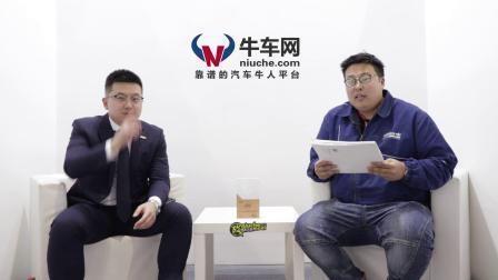 2019CAS改装展牛车网专访:杭州南瓜汽车服务有限公司 张嘉楠