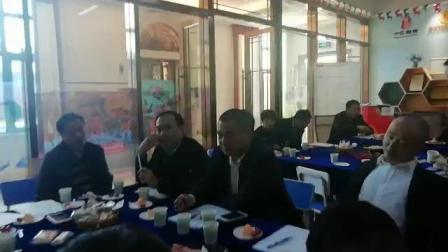 太阳城谈判片段