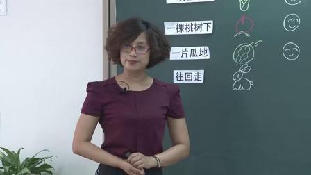 18 小猴子下山_吕老师一等奖部编版语文一年级下册