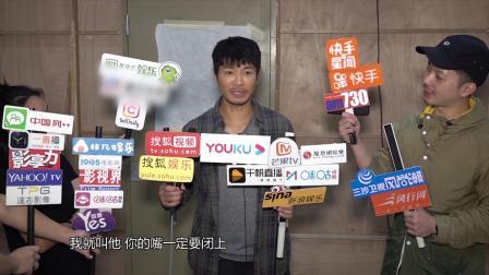 港台:郭晋安新剧上演男男吻 留胡子吓怕儿女拒亲亲