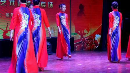 滨海新区新港中老年艺术团公益演出-13模特表演《烟雨中国》