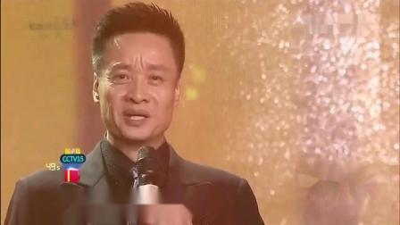 歌曲《祖国在我心中》 演唱:阎维文