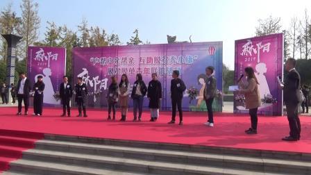 麻阳县脱贫脱单联谊活动精彩片段 20191109