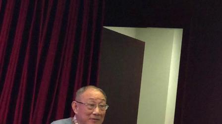 物业管理实务—设施设备管理 讲师:李维美