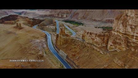 走进高原-航拍青藏系列 札达土林 之五