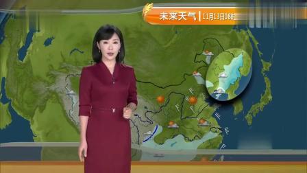 强冷空气来袭 大面积降温、雨雪 未来3天-11月13-15日天气预报