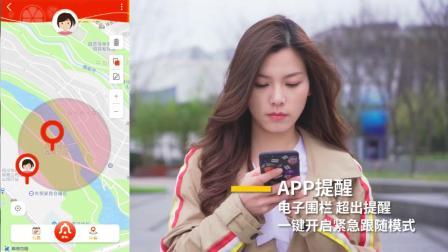儿童专用GPS定位器,性价比最高的GPS定位器。