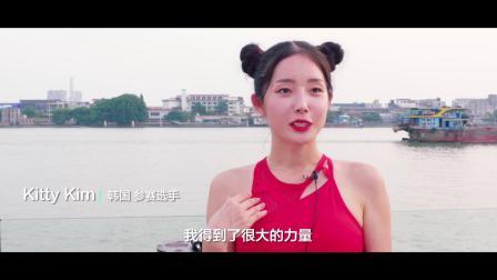 2019战马长板大师赛-广州总决赛