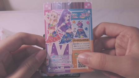 顾念 偶像活动卡片发货p105-109是之前的库存呀