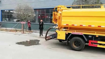 东风大多利卡清洗吸污车加装扫雪装置高清视频
