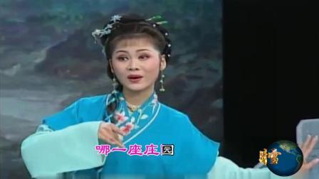 黄梅戏《蓝桥会》程小君伴唱