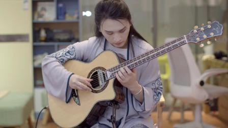 《闯将令》叶锐文民谣吉他独奏