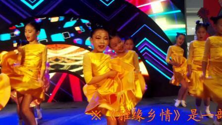 创星舞校颁奖盛典