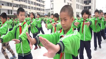 广信区第三小学创建亮点视频展示