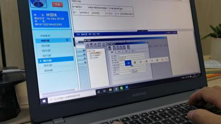 电算化会计形考任务3指导教程