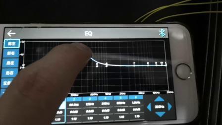 DSP 460苹果APP软件演示视频