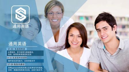 吴江英语口语培训班 吴江公共英语等级考试培训
