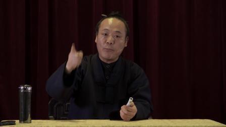 李信军道长《中华诗词》系列讲座(九)