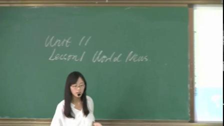 【获奖】北师大版高中英语必修四4Unit 11 The MediaLesson 1 World News-张老师优质公开课教学视频(配课件教案)