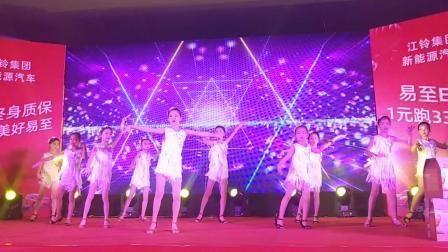 高州文化宫舞蹈培训机构(杨羡茵特影)
