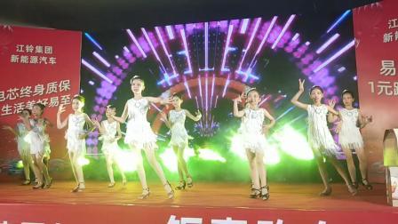 高州市文化宫舞蹈培训机构(杨羡茵特影)