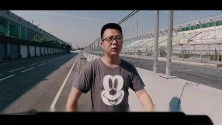 珠海赛车场体验哈弗F7X性能版-涡轮时间