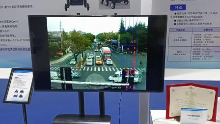 路口AI技术,自动识别追踪车辆