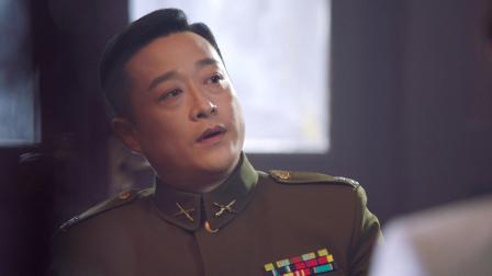 红鲨突击 28 预告  黄团长拒绝加入共产党,王长林苦口婆心地劝说