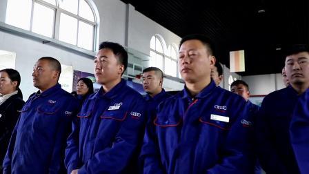 张家口市奥迪奥汽车修理有限责任公司-宣传片777