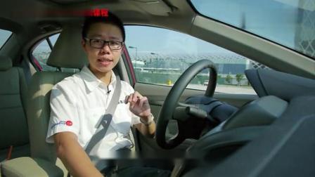 安全驾驶培训 7 安全泊车技巧 颜宇鹏教开车驾驶技巧
