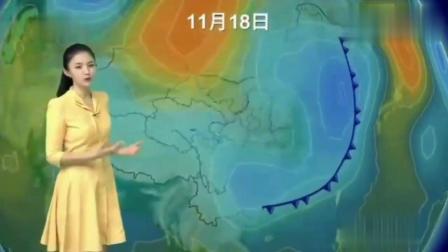 """明天(17号),大雪 暴雪""""接踵而至""""!11月17号全国天气预报"""