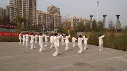 3滕州市老年体协创建省级太极活动基地解放桥辰光太极拳活动点《二十四式太极拳》