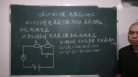 """电流很""""狡猾"""",喜欢走短路,会分析电路,电学计算很容易"""