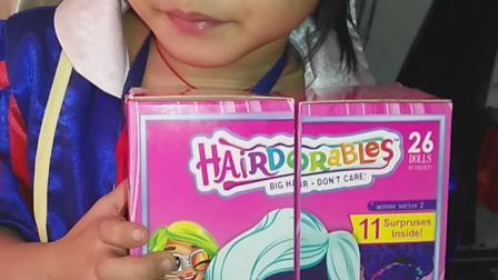 和妹妹一起拆美发娃娃盲盒