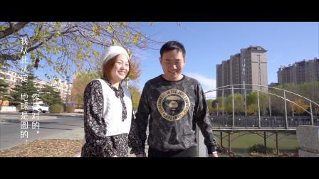 [玫瑰婚礼] 2019.11.17 Y + L  恋爱vlog