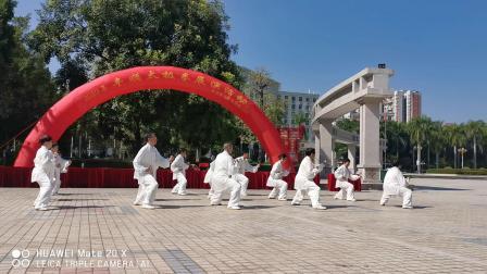 梅江区老干大学健身队丰顺展示48式陈拳