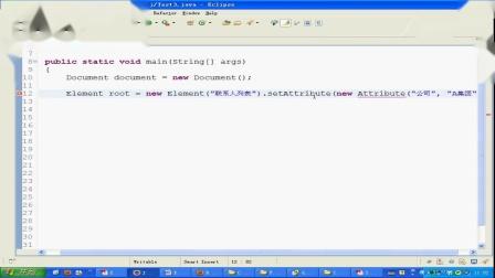 [SSY_XML培训视频]_020.JDOM与Dom4J综合使用_2