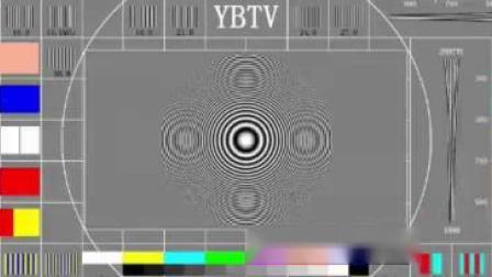 我在延边卫视收台(现行)截了一段小视频