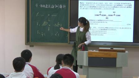 2019-2020第一学期高三生物《伴性遗传相关题型解题示例》阳春一中王娟娟教师